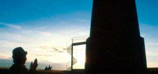 легенда про башню Бурана