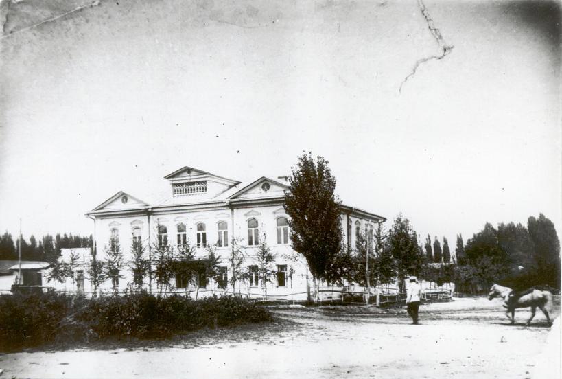 Дом главы Пишпека
