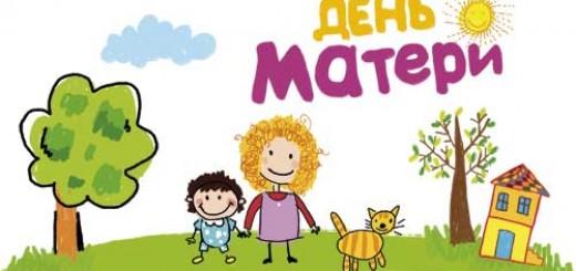 den-materi2