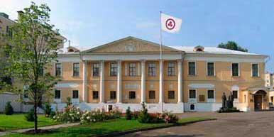 Museum by name of Nicholas Roerich in Moscow