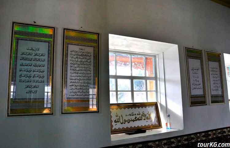 отрывки из священной книги Коран