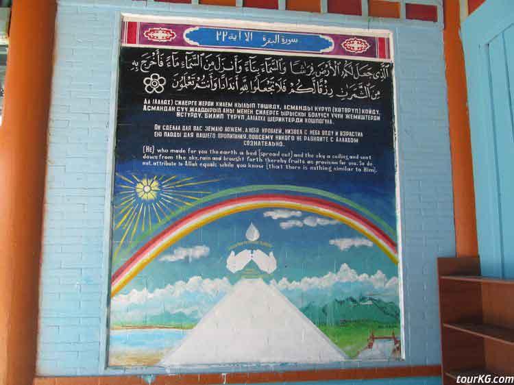 каракол мечеть дунган