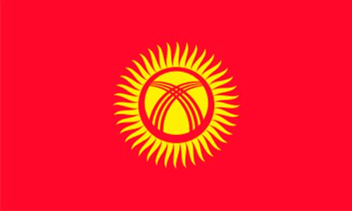 flag-Kyrgyzstana