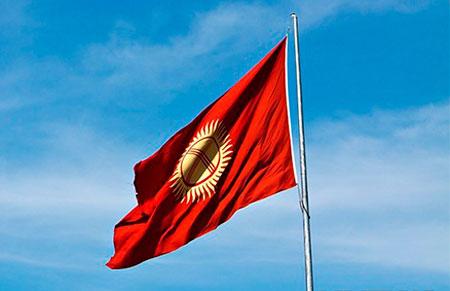 flag-Kyrgyzstana2