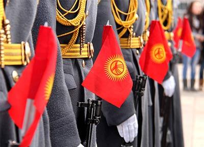 flag-Kyrgyzstana3