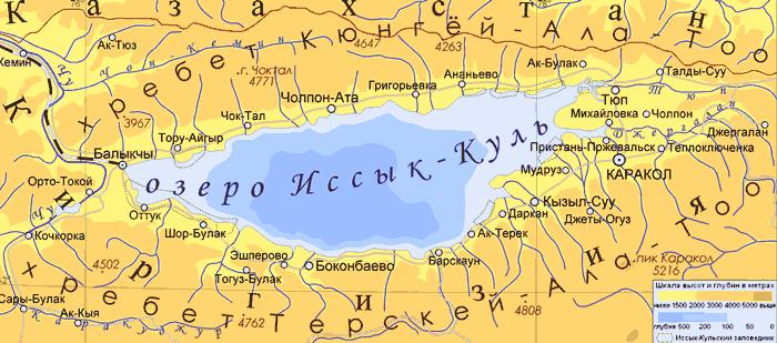 karta-Issykkul