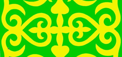 ornament14