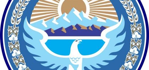 Gerb_Kyrgyzstan