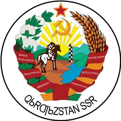 Gerb_Kyrgyzstan1