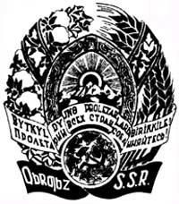 Gerb_Kyrgyzstan4