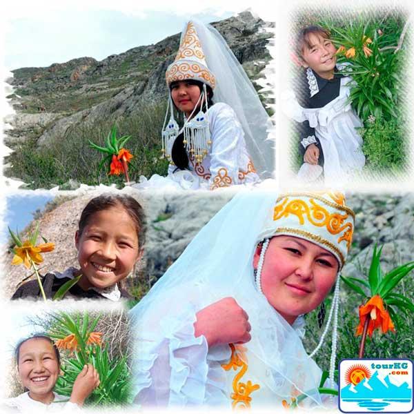 Кыргызские красавицы и цветок Айгуль