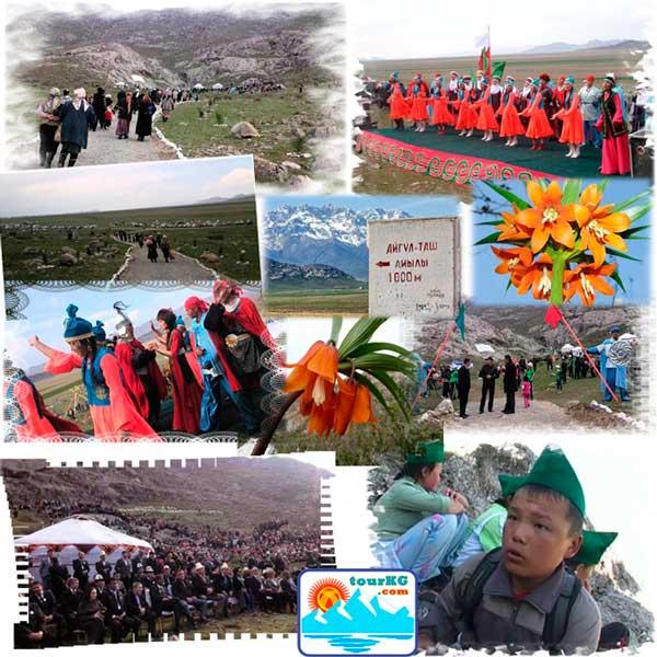 2-3 недели село Айгуль-таш становится местом паломничества