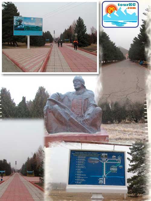 Кыргызский нациоанльный комплекс Манас-ордо в Таласе
