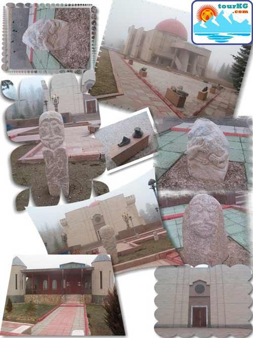 фото музея Манас
