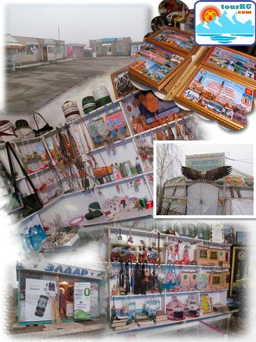 сувениры в Манасордо