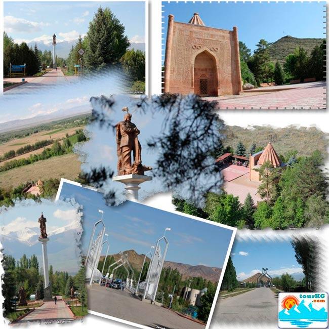 музей Манас батыра