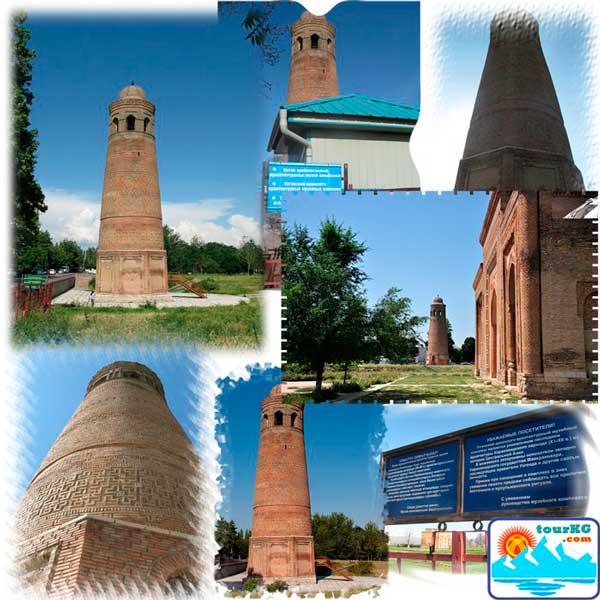 Узгенский минарет и мавзолеи