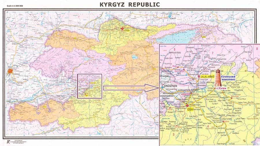 где находится город Узген?