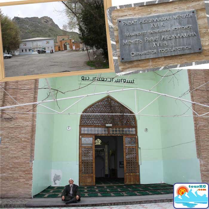 Сулаймантоо и мечеть Рават Абдуллахан