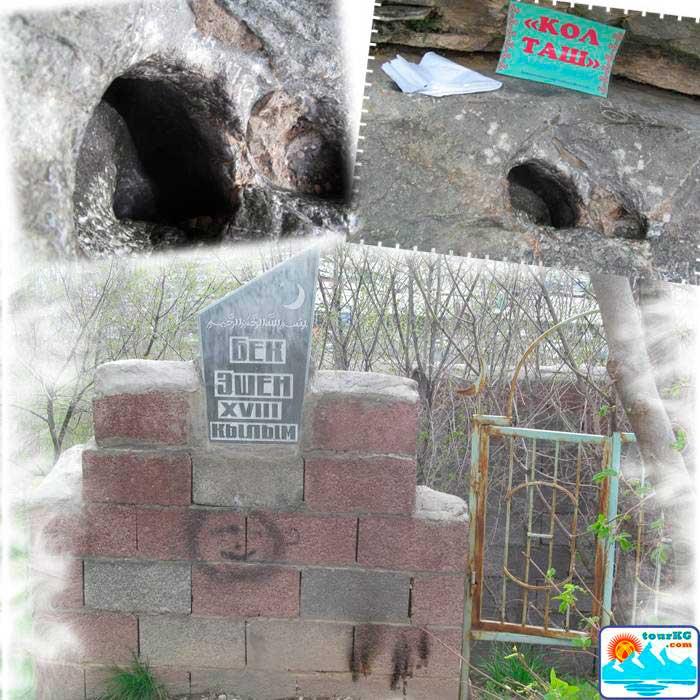 Святые места Сулейман-горы