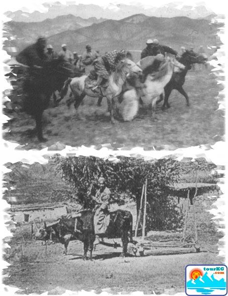 Игры кыргызов