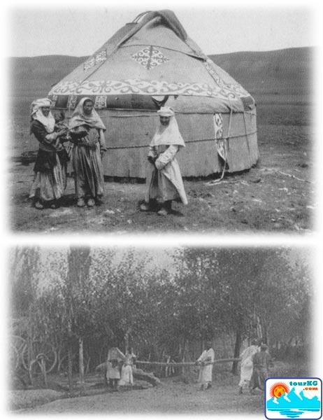 кыргызы Туркестана и Хантингтон
