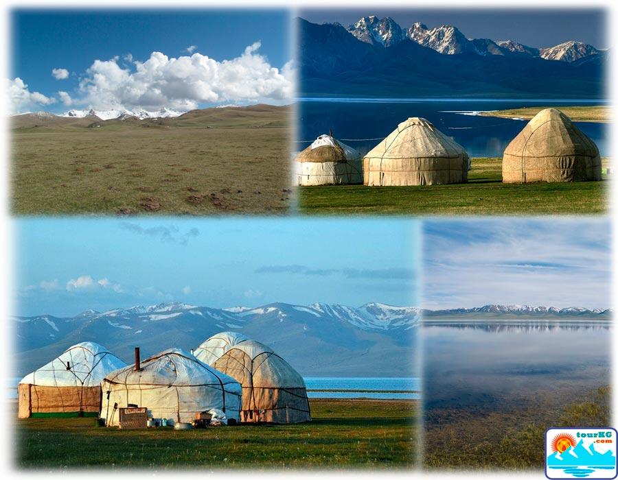 Фотографии озера Сон-Куль