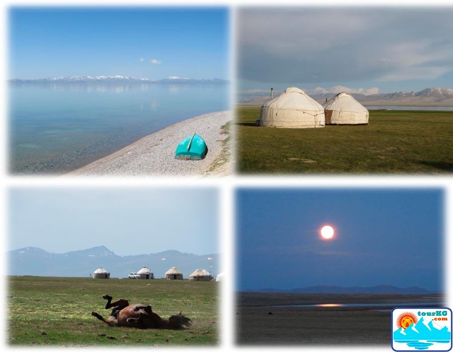 Душевное озеро Сон-Куль