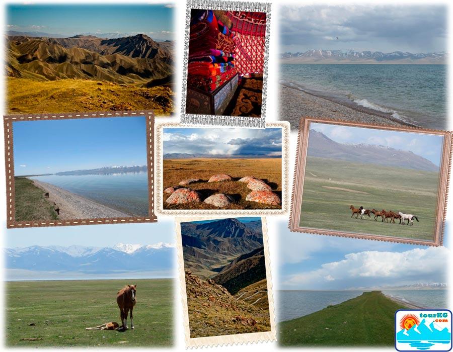 озеро Сонкол в Кыргызстане